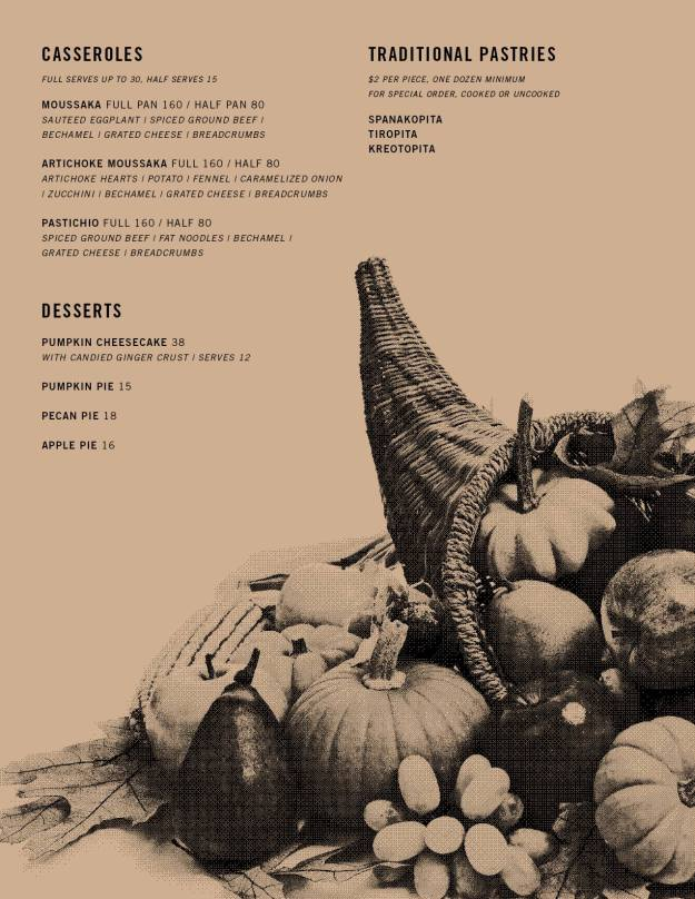 stellas-thanksgiving-menu-2